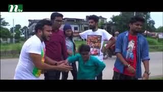 চুল কাটা নিয়ে মজার একটি ভিডিও | NTV Bangla Natok Funny Clips