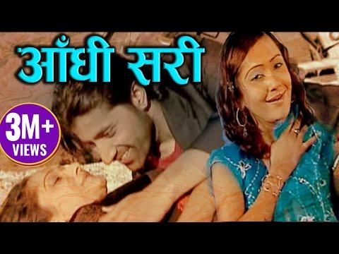 Xxx Mp4 Aadhi Sari Timro Full VideoSwaroop Raj AcharyaAnjana Gurung 3gp Sex