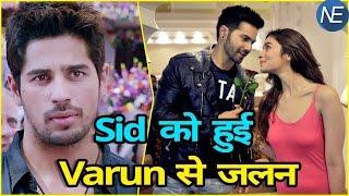 Varun से Insecure हुए Sidharth, Alia Bhatt है वजह