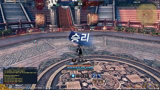 [블소] 비무 영웅전 - 진서연 플레이
