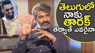 Jr NTR and Anushka are My FAVORITE Actors says SS Rajamouli | SS Rajamouli RAPID FIRE | NewsQube