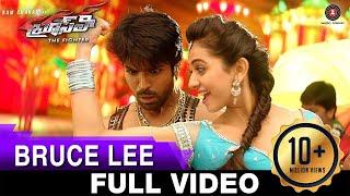 Bruce Lee The Fighter Title Song - Full Video | Ram Charan | Rakul Preet Singh