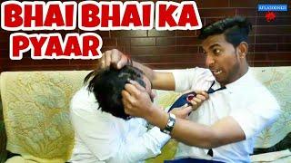 Bhai Bhai Ka Pyaar - Aflatoon421