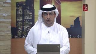 نشرة اخبار مساء الامارات 17-01-2017 - قناة الظفرة