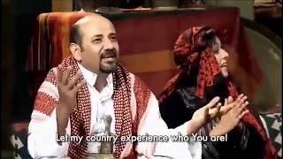 Khudni maak(Take me with you)...Yemeni Arabic Christian Song