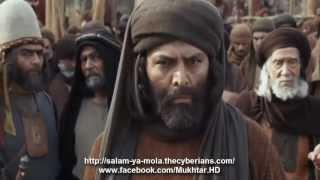 Al-Mukhtar Al-Thaqafi - Part 08/40 - URDU - HD