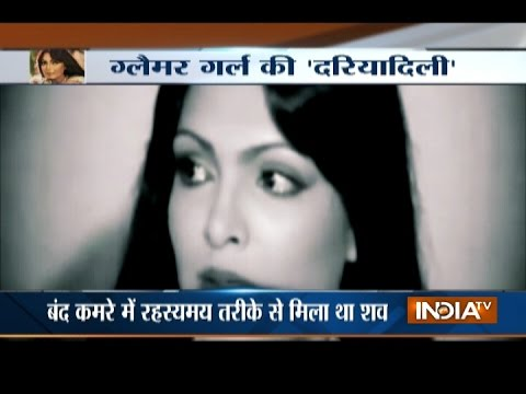 Xxx Mp4 Watch Story Of Parveen Babi 39 S Death And Her 39 Will 39 Cleared By Bombay HC 3gp Sex