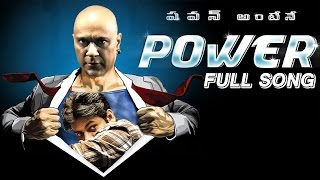 Pawan Kalyan's Power Song Full Video Song By Baba Sehgal
