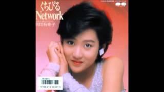 くちびるNetwork/岡田有希子 を耳コピ