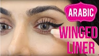 Beauty 101: Wing Liner (In Arabic) \ كيفيّة رسم آيلاينر مجنّح \ مكياج عيون القطة