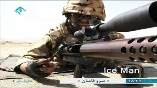 Iran made 14.5x114 mm anti material sniper rifle dubbed Shaher تفنگ تك تيرانداز ضدزره شاهر ايران