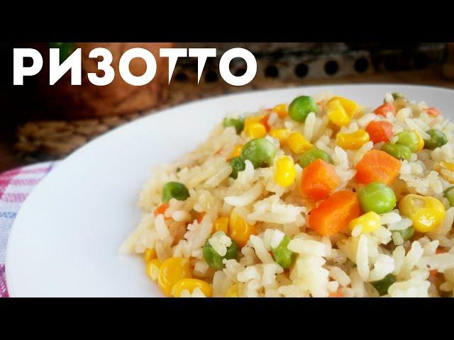 Как приготовить рис с овощами рецепт в мультиварке