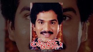 Lucky Chance - Telugu Full Movie