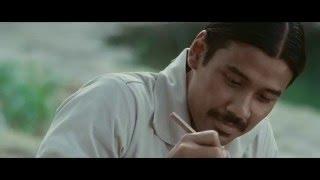 Surat Cinta Untuk Kartini - Official Teaser Trailer #1