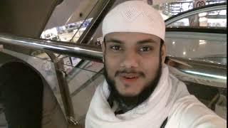 Assalamualaikum - ﺍﻟﺴﻼﻡ ﻋﻠﻴﻜﻢ | Mujahid Billah | Stay tuned, With Me