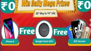 Free ₹0 win i phone 8+Googal home mini+Gift Voucher । airtel loot offers.😱