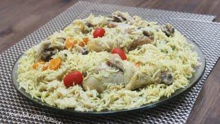 ارز بالدجاج بطنجرة الضغط سمبوت Chicken Rice in Simphonio Simpot Pressure Cooker