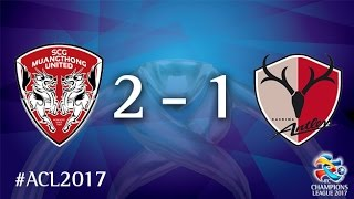 Muangthong United vs Kashima Antlers (AFC Champions Leaugue 2017 : Group Stage - MD2)