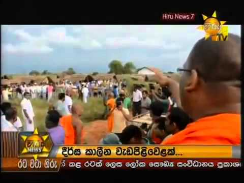 Xxx Mp4 Bodu Bala Sena Chased Out 3gp Sex