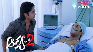 Arya 2 Telugu Movie Parts 14/14 - Allu Arjun, Kajal Aggarwal, Navdeep