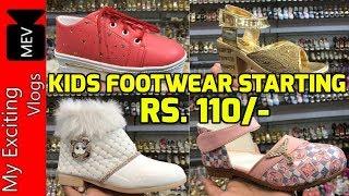 KIDS FOOTWEAR WHOLESALEMARKET (SANDALS, FANCY SANDALS, BOOTS, BELLY, BANTU ) KAROL BAGH, NEW DELHI