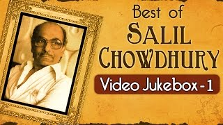 Best of Salil Chowdhury Songs (HD)  - Jukebox 1 - Evergreen Classic Bollywood Hindi Songs