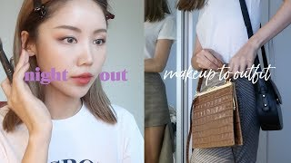 GRWM Night Out for B-day Party 친구야의 생일 밤! (ft.해질녘) | kinda cool
