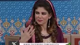 KAY2 TV- Pakistan's first multi-lingual TV Channel - Ramzan Shadman ( 28-05-2017 )