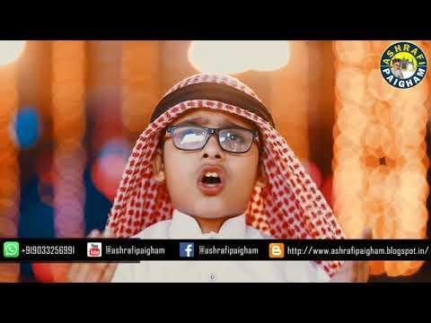Main Bhi Roza Rakhunga | Full HD Video