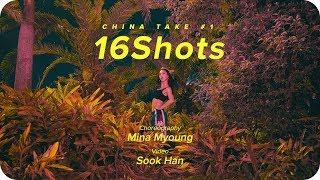16 Shots - Stefflon Don / Mina Myoung Choreography