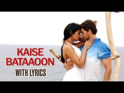Xxx Mp4 Kaise Bataaoon Full Song With Lyrics 3G 3gp Sex