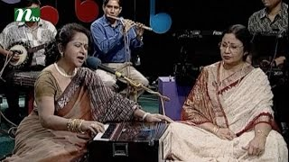 Chutir Diner Gaan (ছুটির দিনের গান) Musical Programme | Episode 159 |Stay Tuned for Different Singer