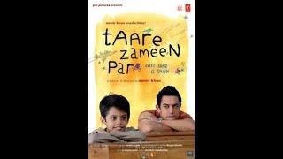 Taare Zameen Par Full Movie FT Darsheel Safary Aamir Khan Tanay Chheda