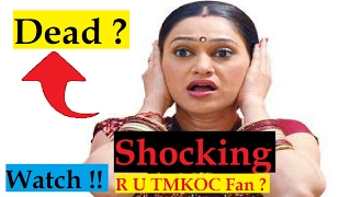 Is TMKOC Daya Dead ।।  Shocking News  ।।  You Must Have To Watch If You Watch TMKOC