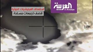 إصابات دقيقة لمقاتلات التحالف على مواقع الحوثي