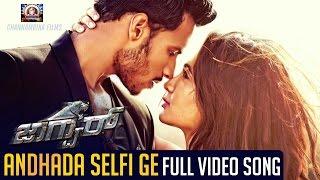 Andhada Selfi Ge Full Video Song | Jaguar Kannada Songs | Nikhil Kumar | Tamanna | Deepti | Thaman