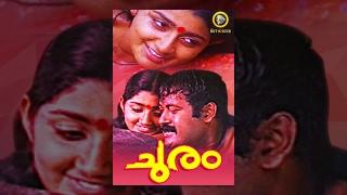 Malayalam full movie Churam | malayalam Romantic movie | Full Movies HD