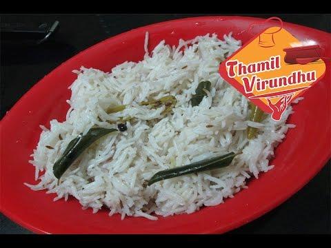 Coconut milk rice - pulao - Thengai paal sadam - lunch box rice