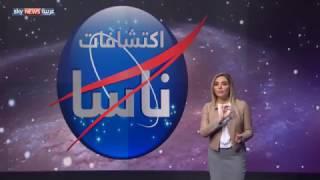 ناسا تعلن اكتشاف 7 كواكب شبيهة بالأرض