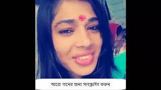O Sathi Re Jeona Kokhono Dure--Salman Shah & Shabnur HD 1080p ও সাথীর যেওনা কখনো দুরে