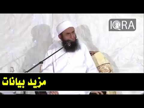Xxx Mp4 Rat Ko Nangi Film Dekhne Walo Molana Tariq Jameel Sahib 3gp Sex