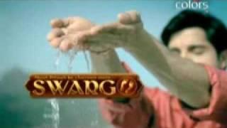 Maat  Pitaah ke charnon mein... SWARG Title Song