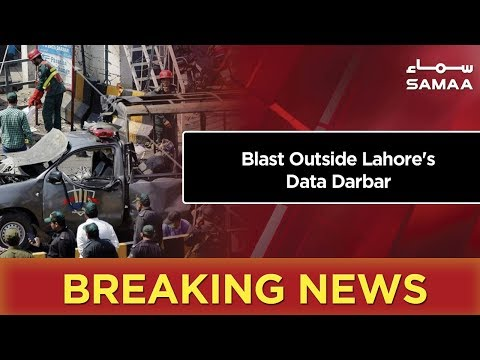 Xxx Mp4 BREAKING NEWS Blast Outside Lahore 39 S Data Darbar SAMAA TV 8 May 2019 3gp Sex