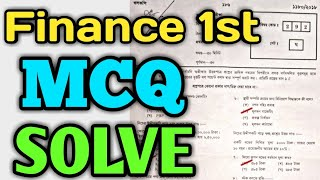 HSC Finance 1st Paper MCQ Solve 2018 | 100% Right Answer | All Education Board | BlacK TecH Pro |