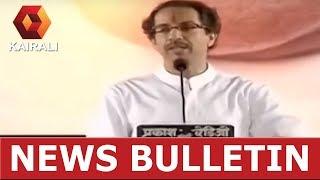 KairaliNewsNight കണ്ണൂർ കൊലപാതകത്തിൽ ഫലപ്രദമായ നടപടി സ്വീകരിക്കാൻ DGPക്ക് മുഖ്യമന്ത്രിയുടെ നിർദ്ദേശം