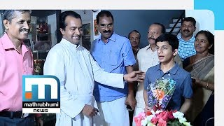 Wonderkid Nihal Sarin A Step Away From Grand Master Title| Mathrubhumi News