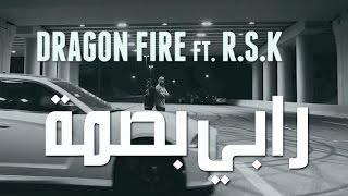 رابي بصمة | Dragon Fire Ft. R.S.K