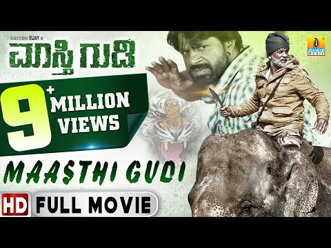 Xxx Mp4 Maasthi Gudi HD Full Movie Duniya Vijay Amoolya Kriti Kharbhanda New Kannada Movie 2017 3gp Sex