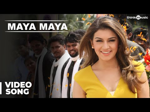 Maya Maya Video Song | Aranmanai 2 | Siddharth | Trisha | Hansika | Hiphop Tamizha
