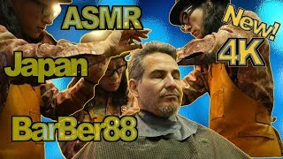 BarBer88 /ASMR - Shave, Ear Cleaning, Cut, Shampoo & Massage [4K] Tsu City, Japan